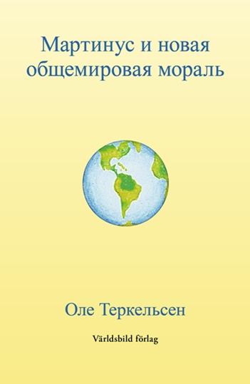 Книгу можно приобрести на сайте издательства
