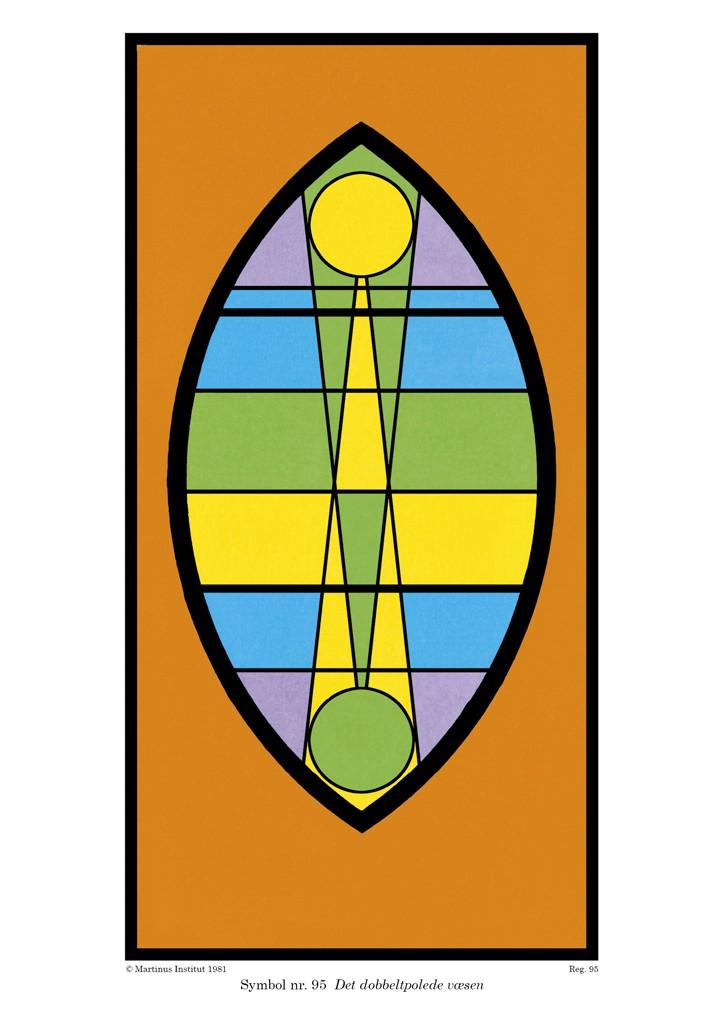 """Symbol Nr. 95 """"Det dobbeltpolede væsen"""". © Martinus Institut 1981. Kundalini"""